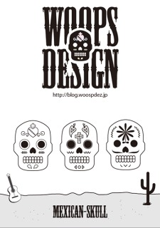 free vector Mexcian Day of the Dead Skull Vector Pack