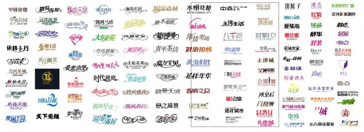 free vector 01 chinese font design vector