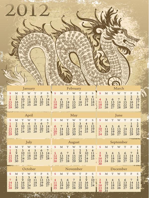 free vector 2012 calendar year of the dragon vector