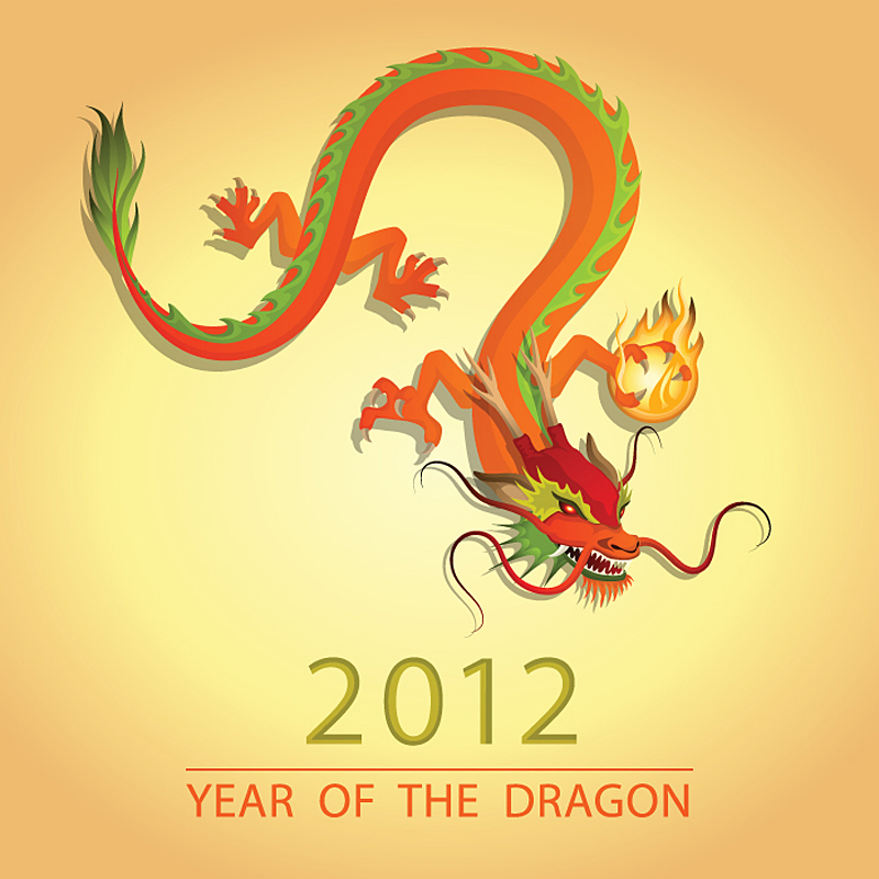 free vector 2012 dragon image illustration 03 vector