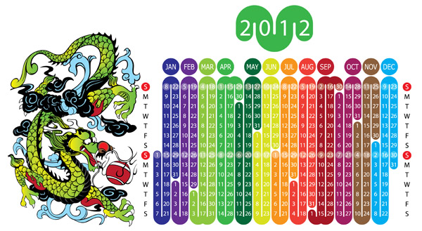 free vector 2012 year of the dragon calendar 1 vector