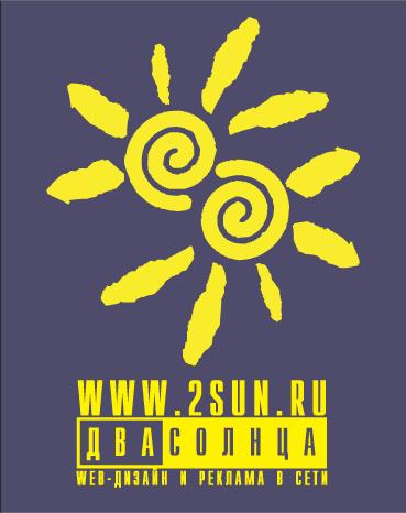 free vector 2sun logo 1