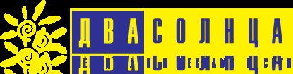 free vector 2sun logo 2
