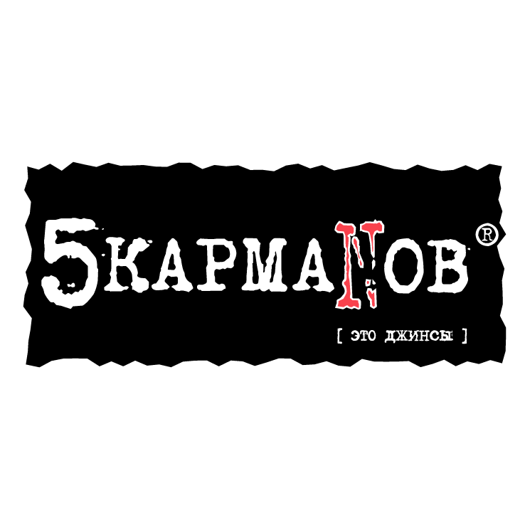 free vector 5 karmanov 0