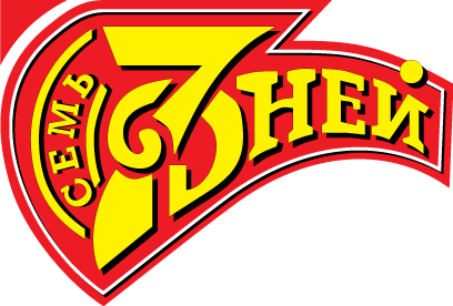 free vector 7days magazine logo