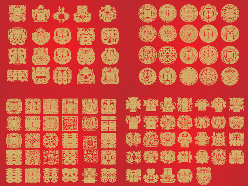 free vector A variety of traditional chinese double happiness vector