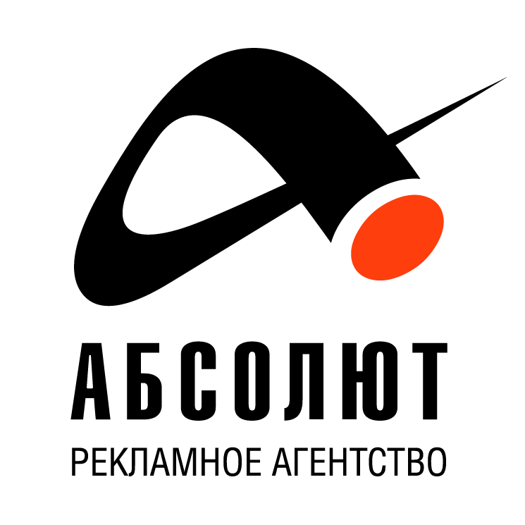 free vector Absolut 0