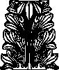 free vector Acanthus Leaf clip art