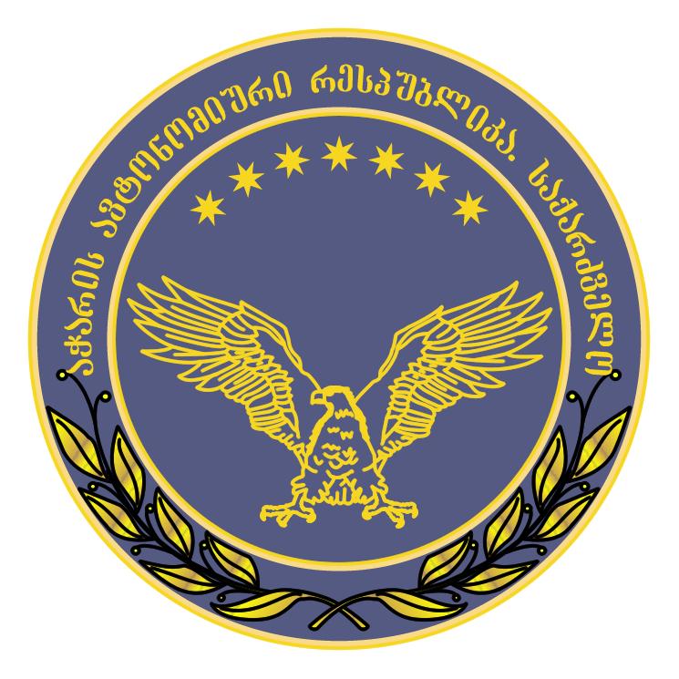 free vector Adjaria