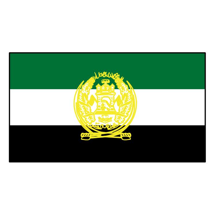 free vector Afghanistan 0