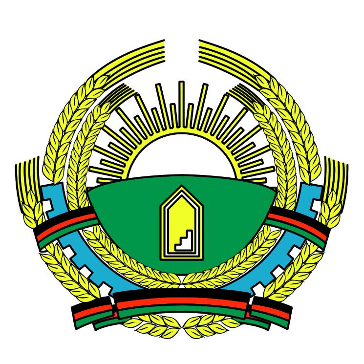 free vector Afghanistan