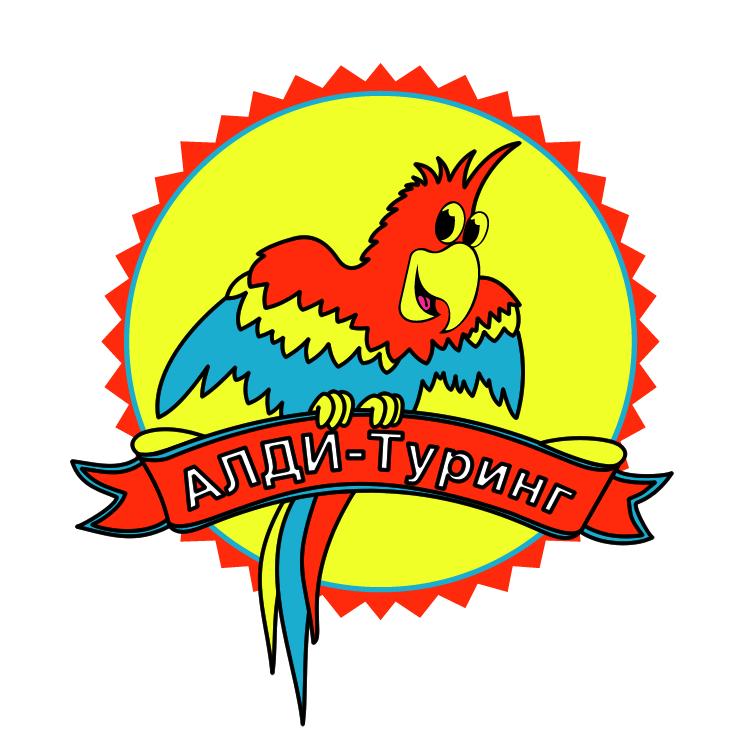 free vector Aldi turing