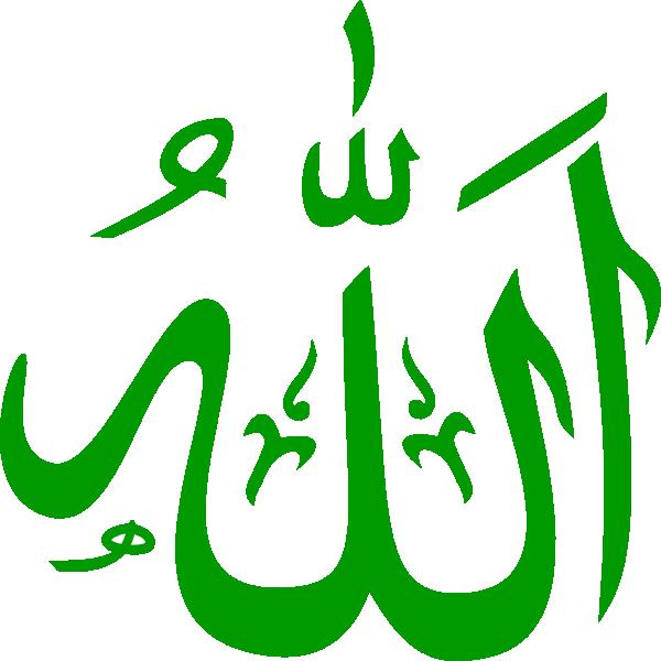 free vector Allah Green clip art