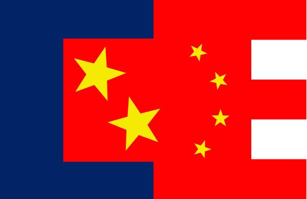 free vector Alliance Flag clip art