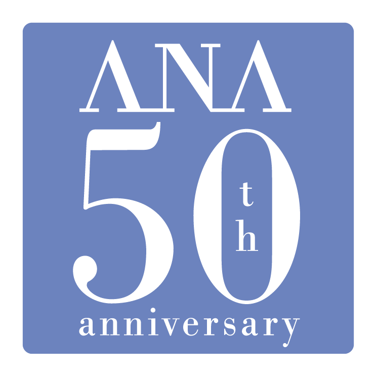 free vector Ana 50th anniversary