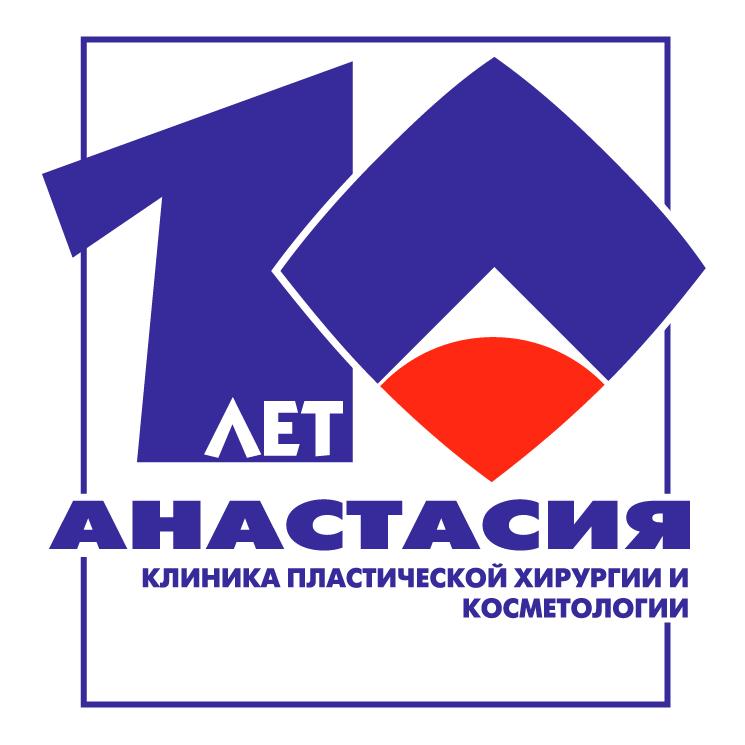 free vector Anastasiya 10 years