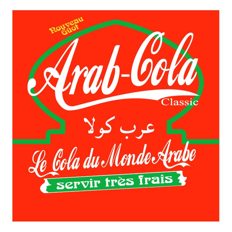 free vector Arab cola