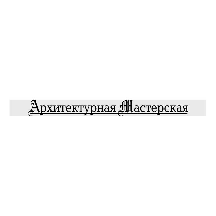 free vector Arhitekturnaya masterskaya