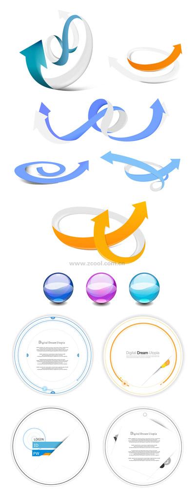 free vector Arrow vector card crystal ball