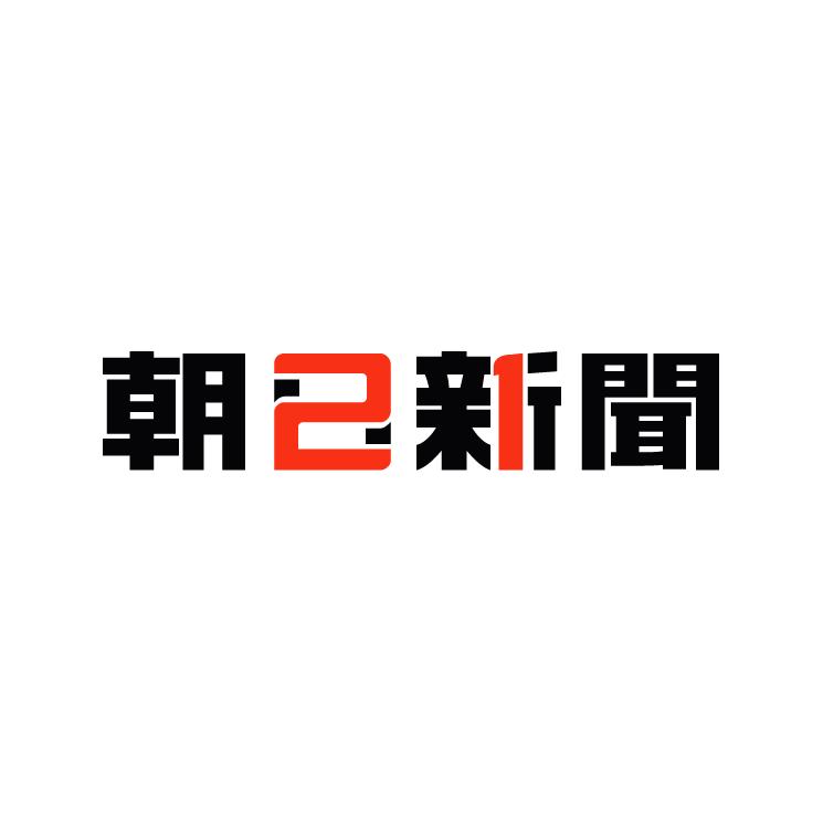 free vector Asahi shimbun