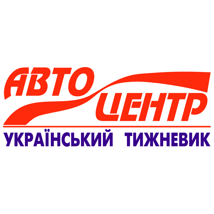 free vector Autocenter