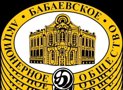 free vector Babaevskoe AO logo