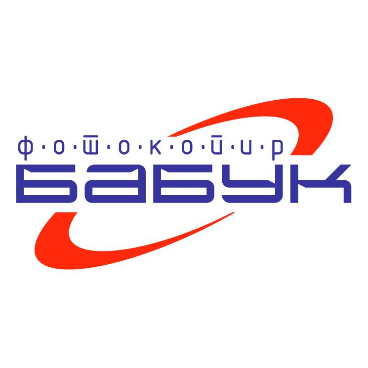 free vector Babuk copy center