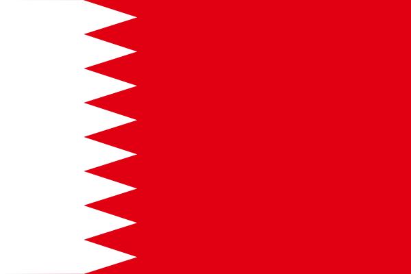 free vector Bahrain clip art