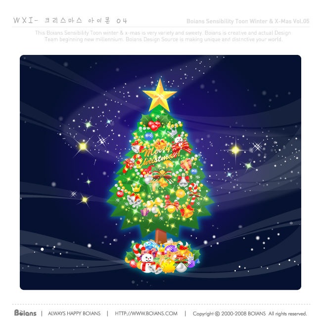 free vector Beautiful christmas gift vector