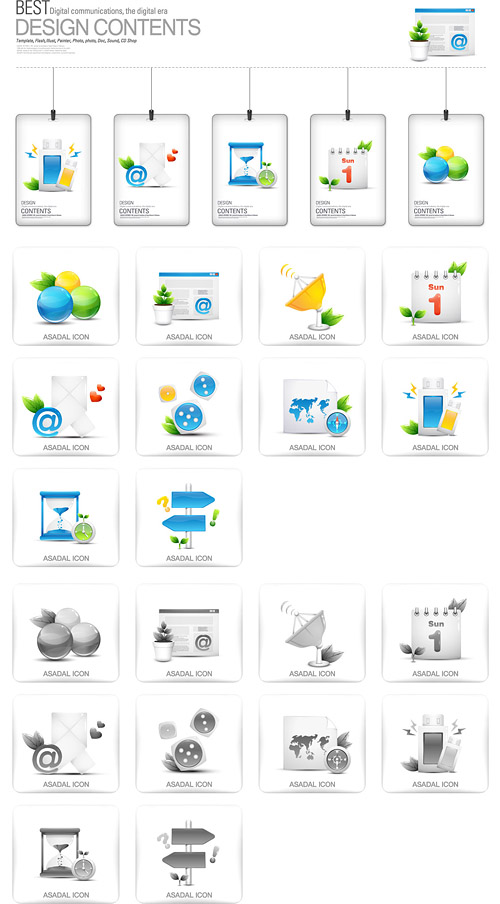 free vector Beautiful tag icon 2 vector