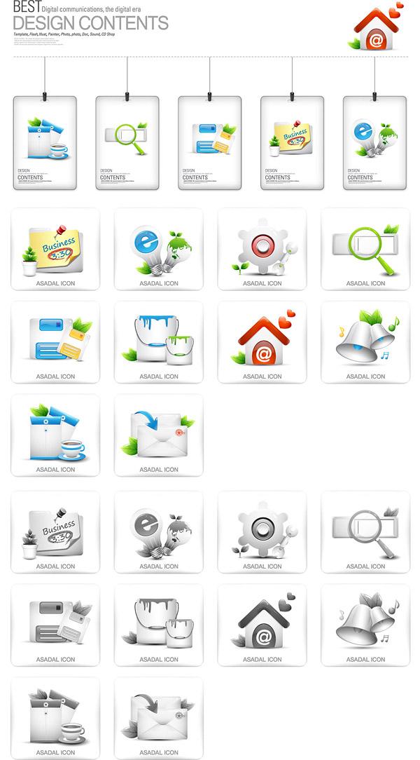 free vector Beautiful tag icons 1 vector