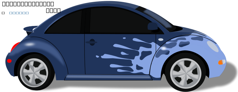free vector Beetle By ggiggle.com