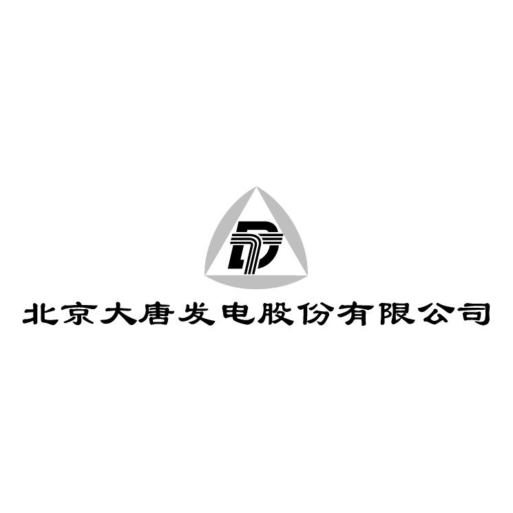 free vector Beijing datang power generation 0