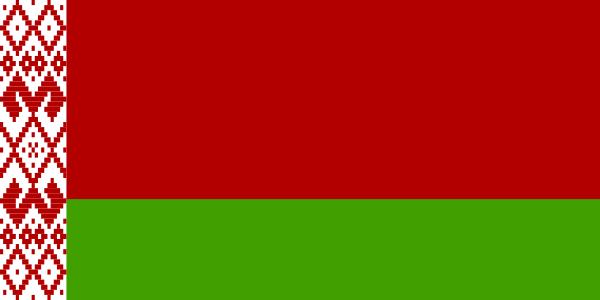 free vector Belarus clip art