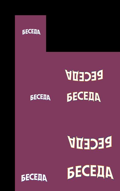 free vector Beseda tea logo