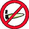 free vector Bitte Keine Tueten Rauchen! clip art