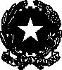 free vector Black And White Italian Republic Emblem clip art