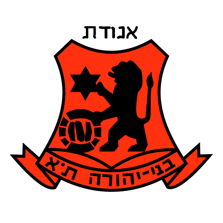 free vector Bnei yehuda football club