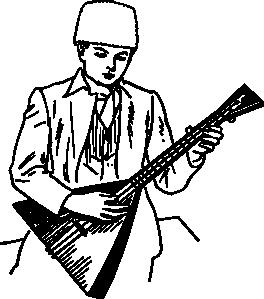 free vector Boy Playing Balalaika clip art