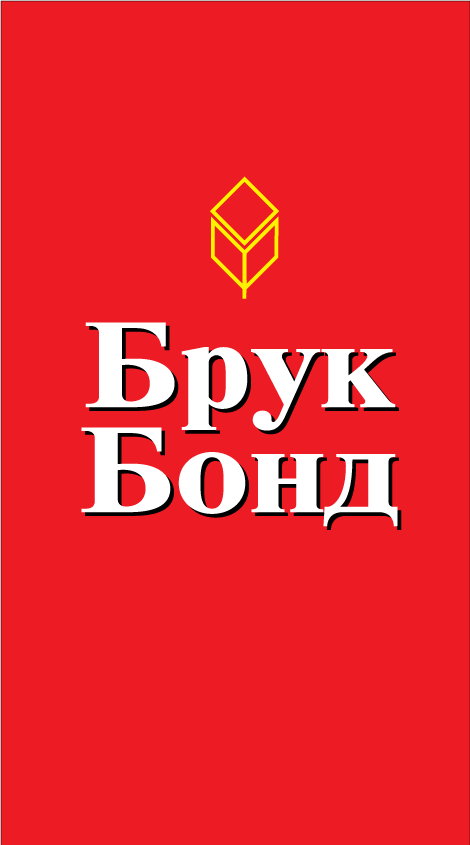 free vector Brooke Bond logo
