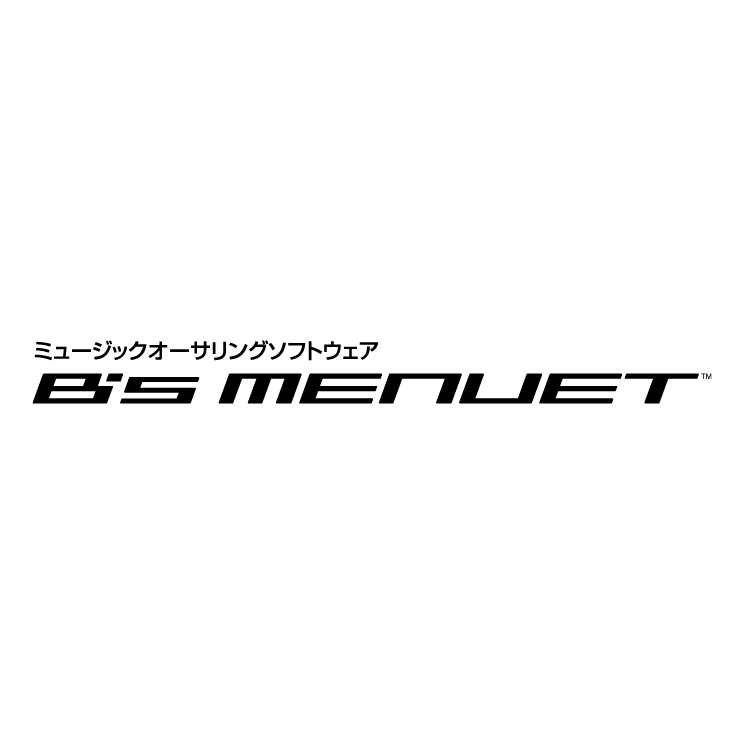 free vector Bs menuet