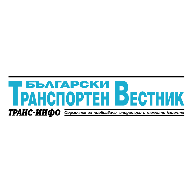 free vector Bulgarian transport press
