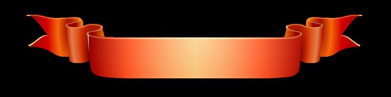 Blue Ribbon Vector Png