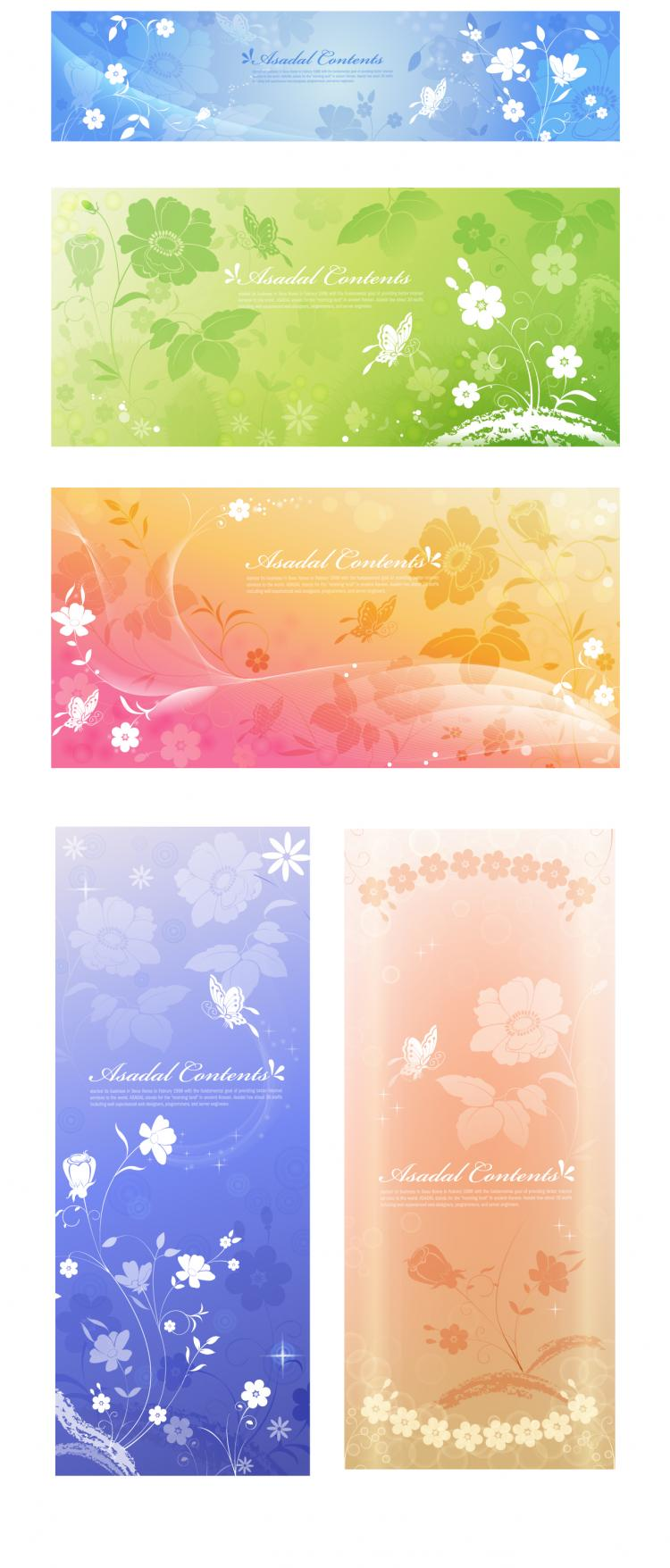 free vector Butterfly dream elegant background pattern vector