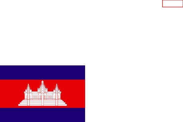 free vector Cambodia clip art