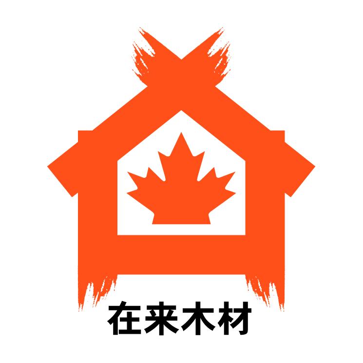 free vector Canada tsuga