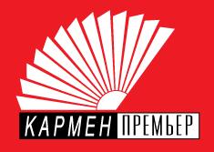 free vector Carmen logo2