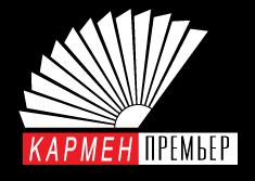 free vector Carmen logo