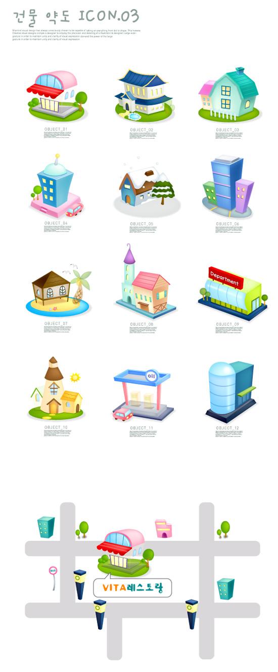 free vector Cartoon clip art house map