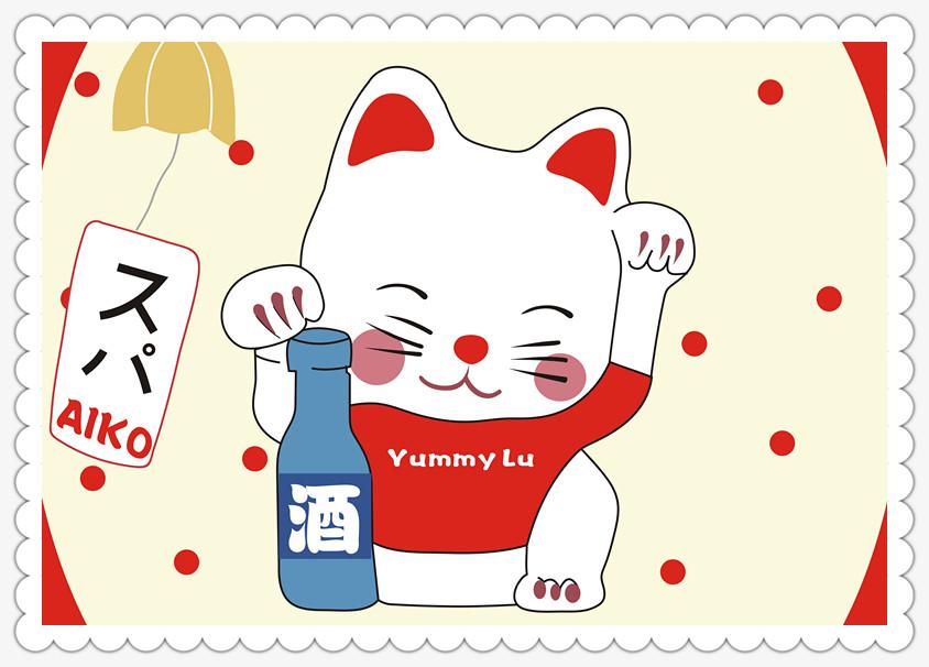 free vector Cartoon lucky cat vector